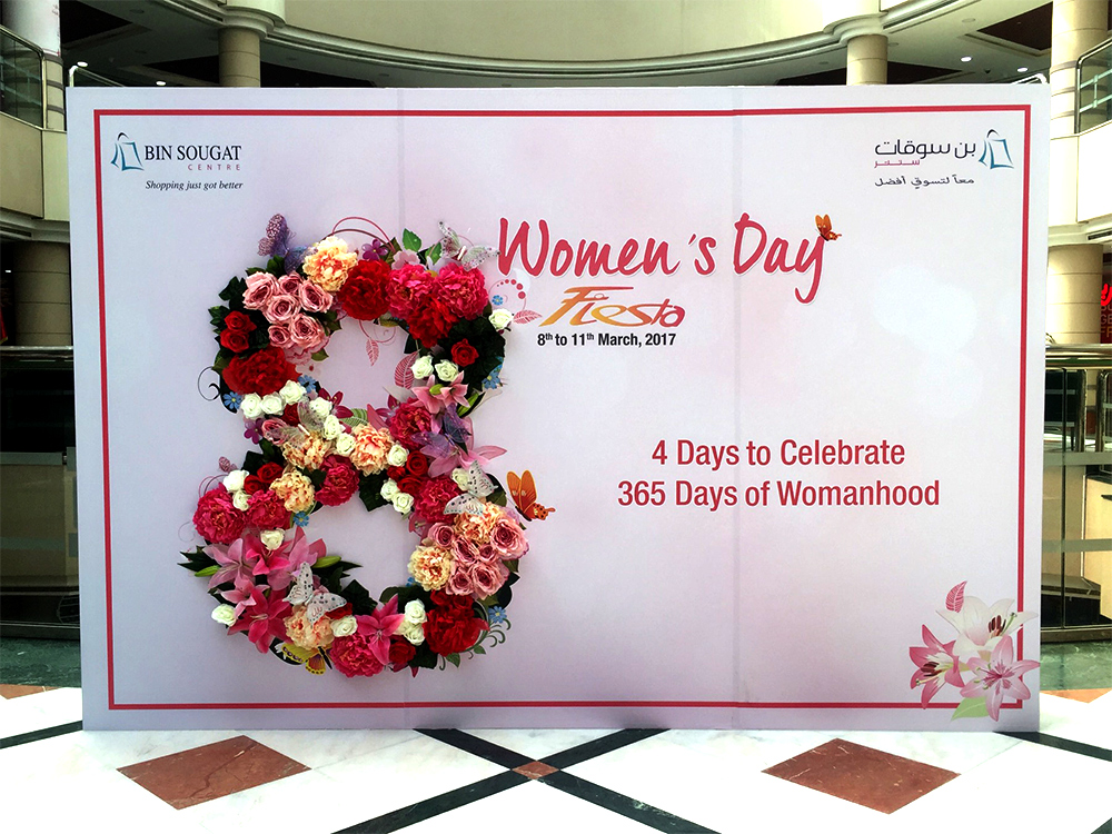 Bin Sougat Centre Womens Day