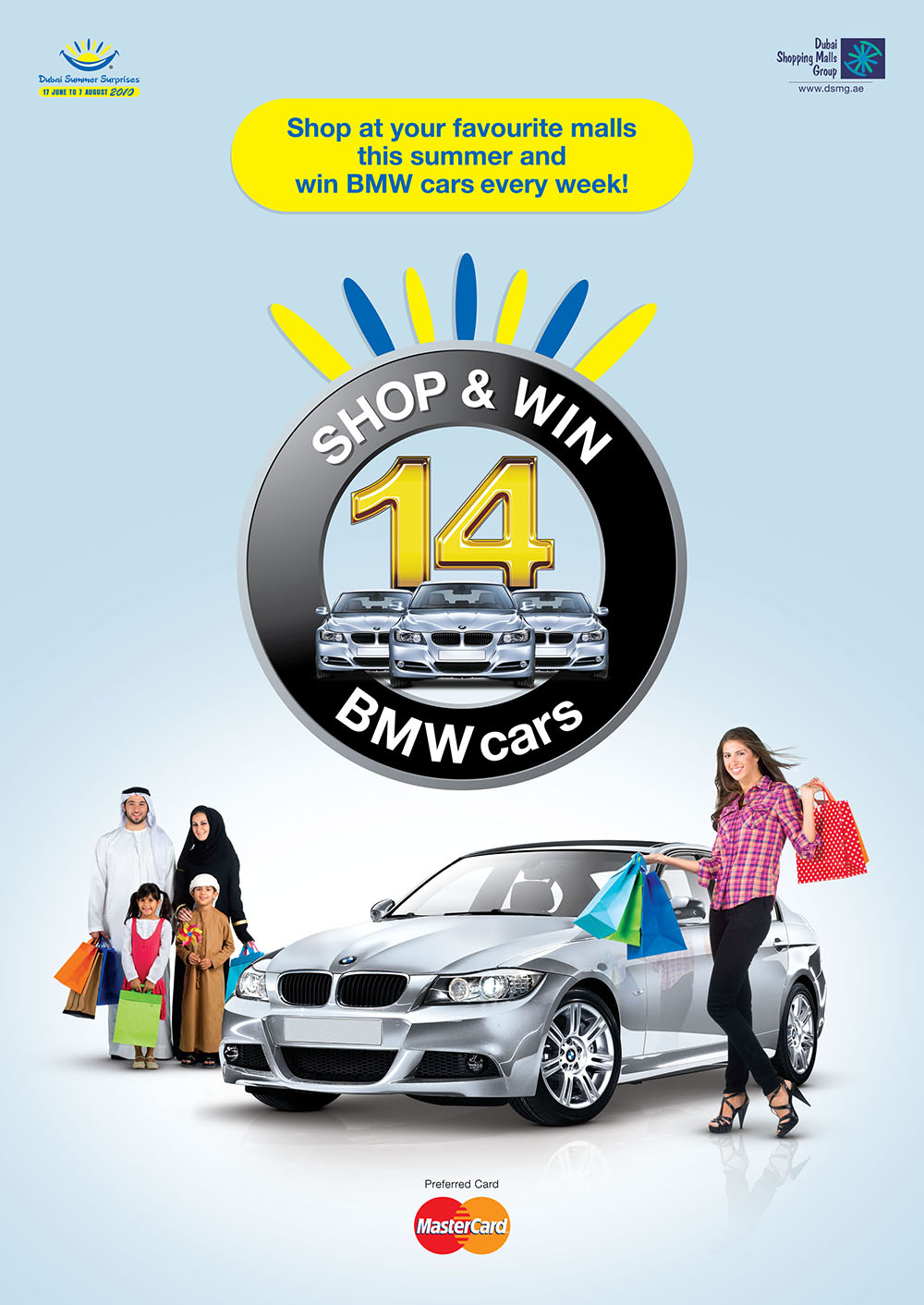 DSMG Shop and win BMW Car (Promotion)